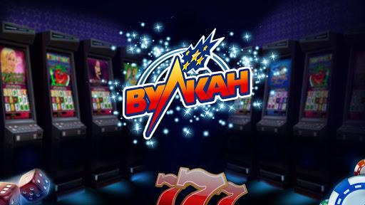 Как делать ставки в игровых автоматах из казино Вулкан