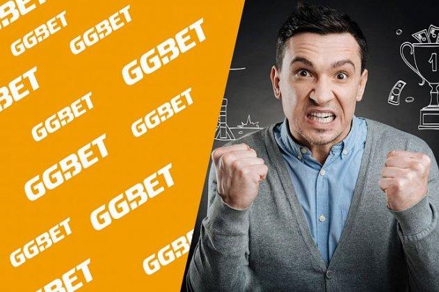 Ключевые преимущества букмекерской компании GGBet