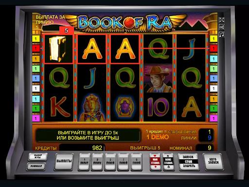 Как выбрать казино для участия в игровых автоматах?