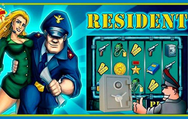 Особенности игры на реальные деньги в игровом автомате Сейфы (Resident)