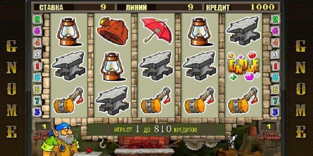 Бонусная игра автомата Gnome с официального сайта казино Playfortuna